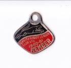 1980-81 Penrith Leagues Club Member Badge