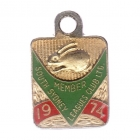 1974 South Sydney Leagues Club Member Badge
