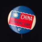 Comforts China Button Badge 22mm 6d