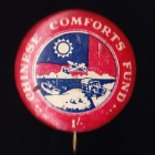 Comforts China Button Badge 33mm 1s