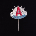 Anzac Day Stick Pin 50c